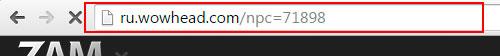 непонятный URL