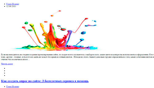 сайт-на-голом-html