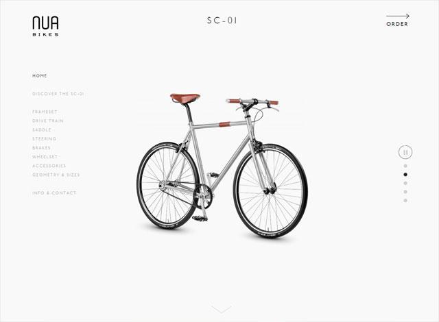 Велосипедный магазин
