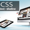 CSS text-shadow