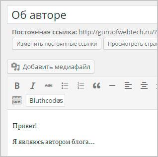 Заполнение-страницы-об-авторе