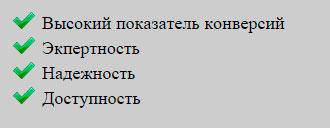 Список с картинками