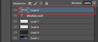 уменьшение размера psd файла