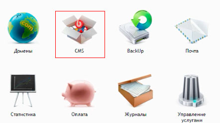 установка-CMS-системы