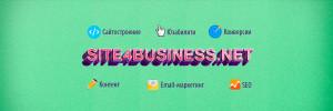 шапка-твиттера-Wonder_Business
