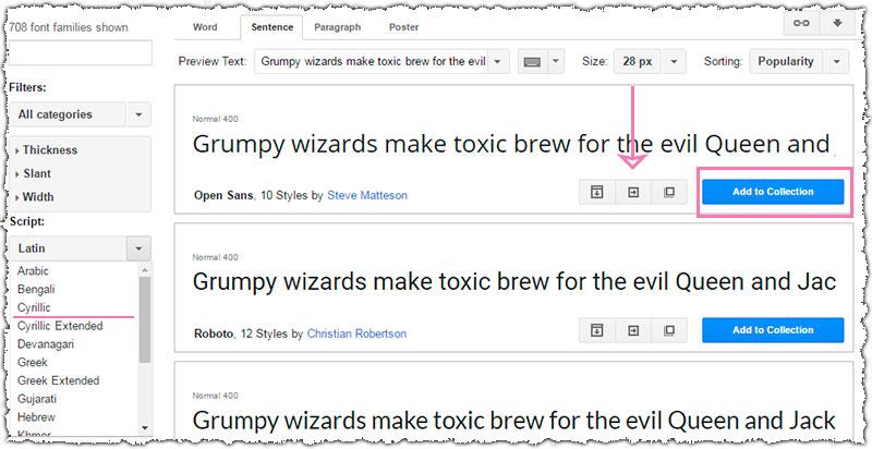 Выбор-шрифта-google-fonts