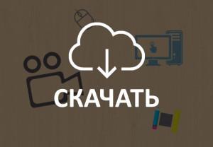 Курс Создание блога и его монетизация пошагово