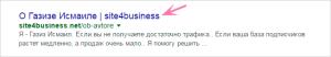 17-sajta-v-poiskovoj-vydache