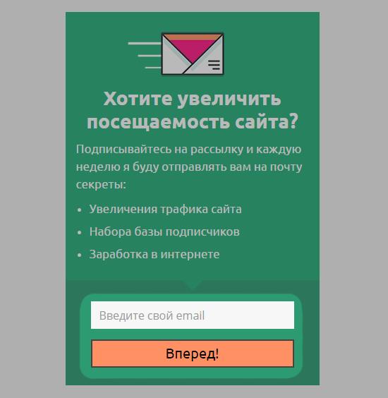 пример веб-формы