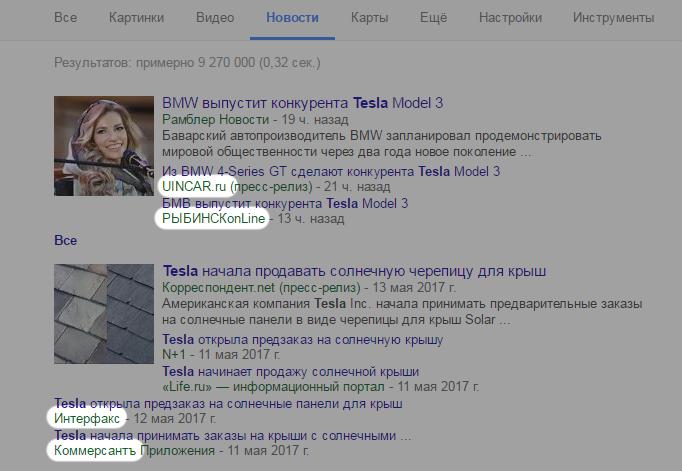 посещаемость новостных сайтов